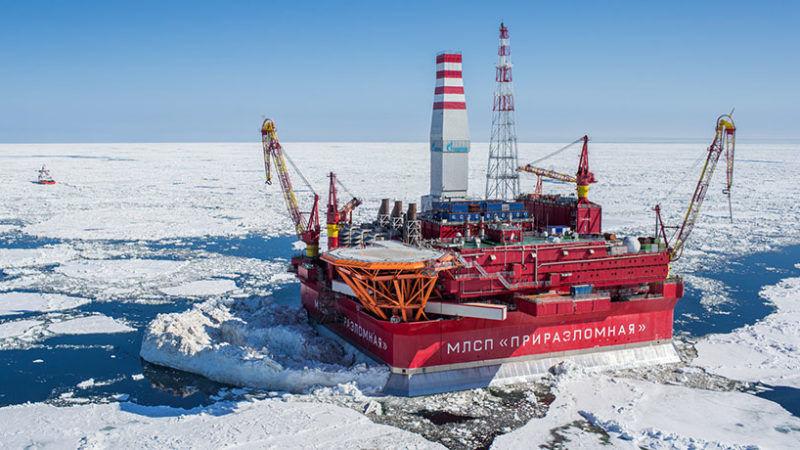 Rosyjska platforma wiertnicza w rejonie Arktyki, źródło Wikipedia