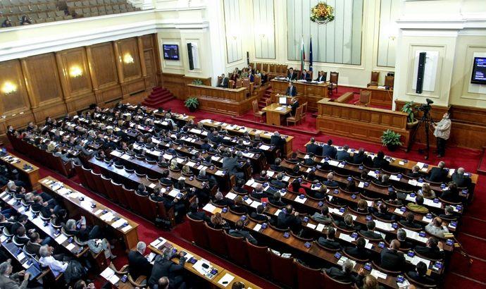 Bułgarski parlament, źródło Wikipedia