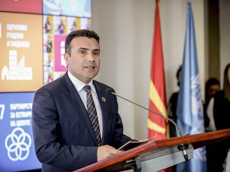 Premier Macedonii Zoran Zaev, źródło Wikipedia