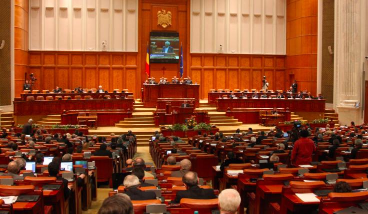 Parlament Rumunii, źródło: Flickr/IMF, fot. Carmen Mazilu