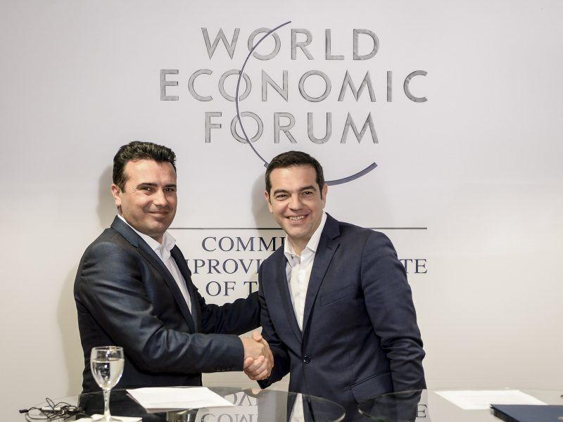 Premier Macedonii Zoran Zaew i premier Grecji Aleksis Tsiprac, źródło: Kancelaria Rządu Macedonii (vlada.mk/node/13992)