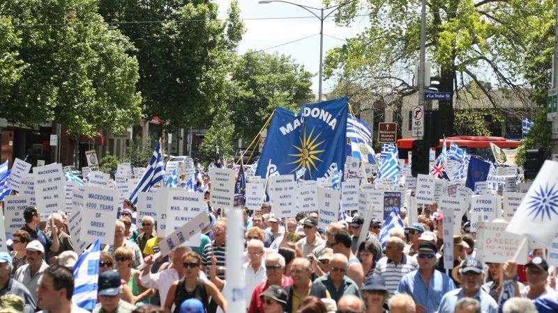 Protest Greków ws. nazwy Macedonii, źródło: Wikipedia, fot. George Papadopoulos