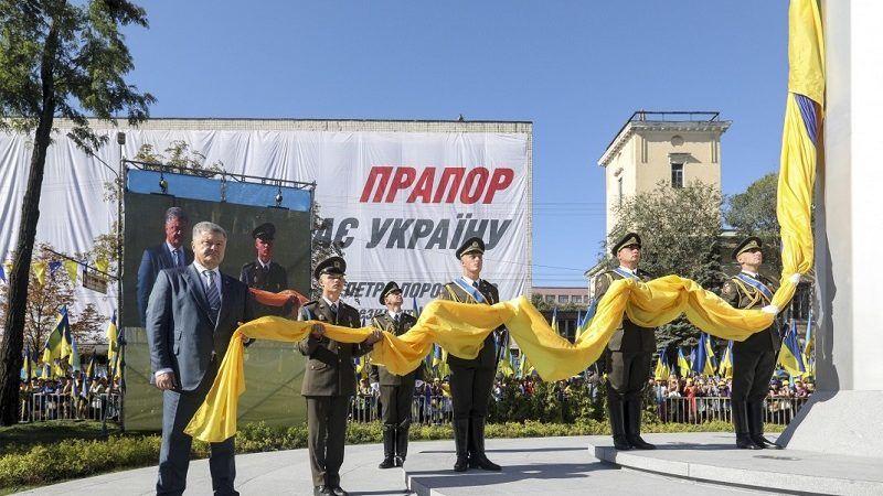 Dzień flagi 2018 na Ukrainie, źródło president.gov.ua