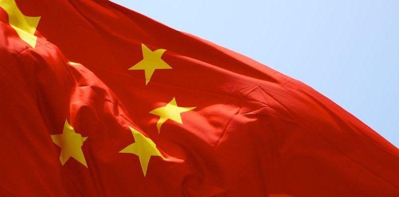Flaga Chin, źródło: Flickr