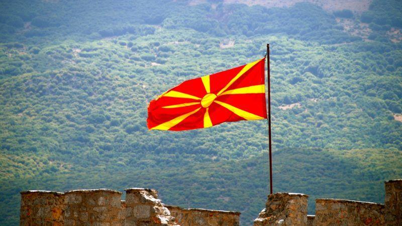 Flaga Macedonii, źródło: Flickr, fot. Jaime Pérez