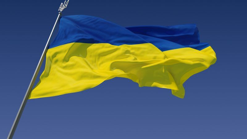 Flaga Ukrainy, źródło: Wikipedia, aut. UP9