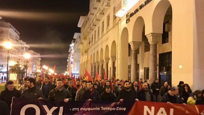 Saloniki, Grecja. Protest Komunistycznej Partii Grecji przeciw zmianie nazwy Macedonii / FYROM na Północną Macedonię, a także przeciwko ingerencji USA, NATO i UE w regionie. 24 stycznia 2019. Fot. Karolina Zbytniewska/EURACTIV.pl