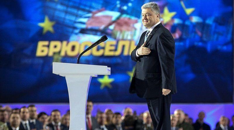 Prezydent Ukrainy Petro Poroszenko na Forum Od Krut do Brukseli, źródło president.gov.ua