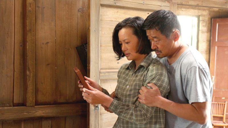 So Long, My Son, reż. Wang Xiaoshuai. Odtwórcy głównych ról Yong Mei i Wang Jingchun