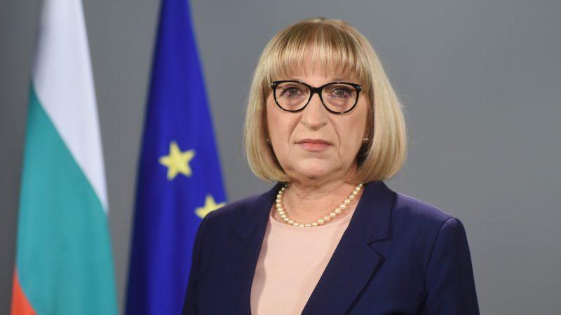 Cecka Caczewa, źródło: Flickr/ EU2018BG Bulgarian Presidency, fot. Velislav Nikolov (EU2018BG), CC BY 2.0