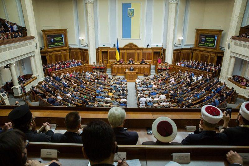 Posiedzenie Rady Najwyzszej Ukrainy, źródło president.gov.ua