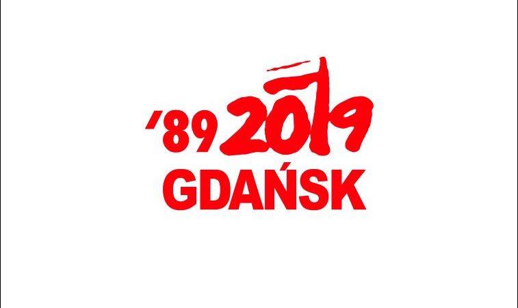 Logo Gdańska, wyk. Jerzy Janiszewski