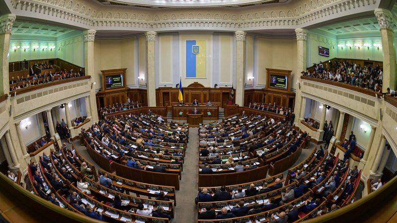 Rada Najwyższa Ukrainy, źródło twitter