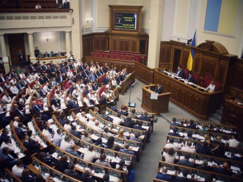 Pierwsze posiedzenie nowej Rady Najwyższej Ukrainy, źródło president.gov.ua