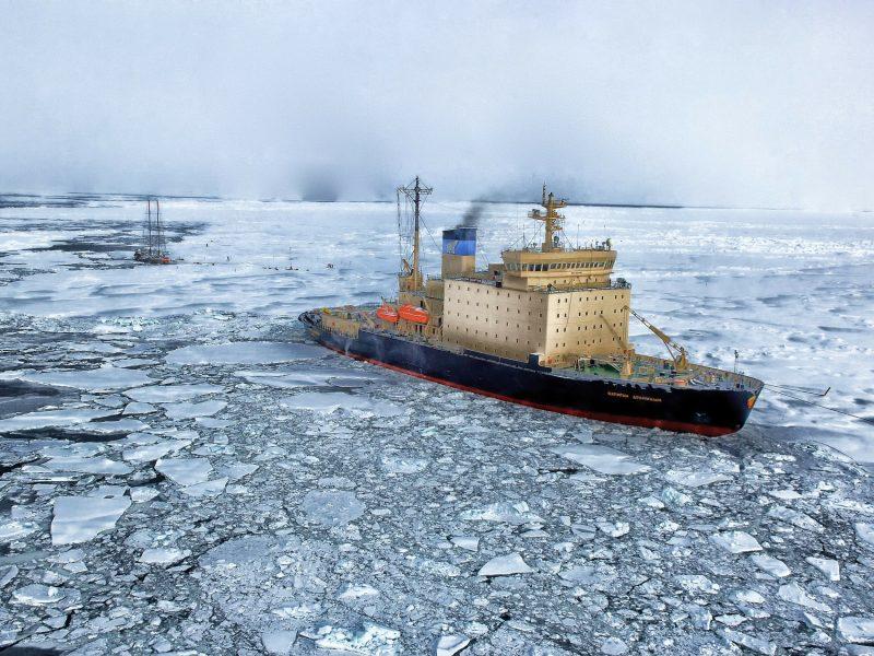 Arktyka [Pixabay]