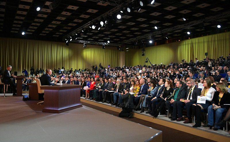 Doroczna konferencja prasowa prezydenta Rosji Władimira Putina, źródło .kremlin.ru
