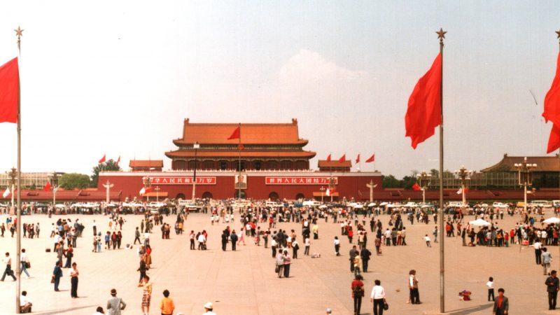 Plac Tiananmen w Pekinie w 1988 roku, fot. Wikimedia Commons