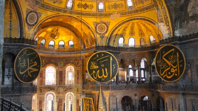 Wnętrze Hagia Sophia, źródło: Wikipedia, fot. Rabe! (CC BY-SA 3.0)