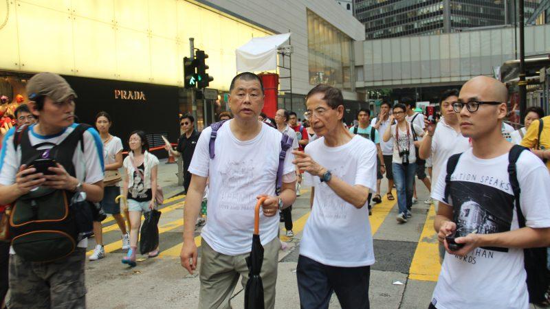 Jimmy Lai [@Wikipedia, Public Domain]