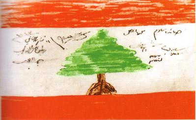 Pierwszy projekt flagi Libanu stworzony w 1943 r. i zatwierdzony później przez pierwszy libański parlament, źródło: Wikipedia (CC0 Public Domain)