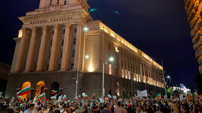 Protest pod budynkiem parlamentu w Sofii, źródło: Wikipedia, fot. Cheep (CC BY-SA 4.0)