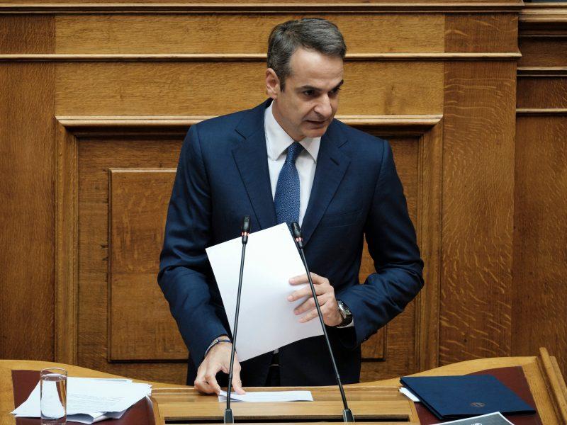 Premier Grecji Kyriakos Mitsotakis