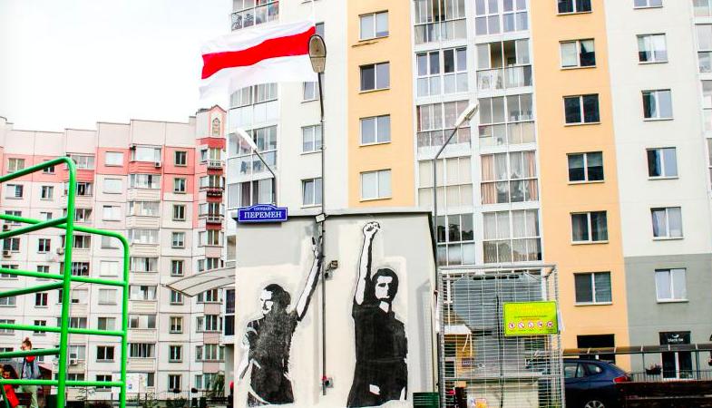 Plac Przemian w Mińsku na Białorusi, źródło: Wikipedia (CC BY 2.0)