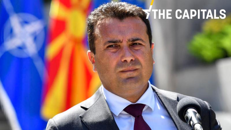 Macedonia Północna, Bułgaria, Unia Europejska, Zaew, Polska, Węgry,