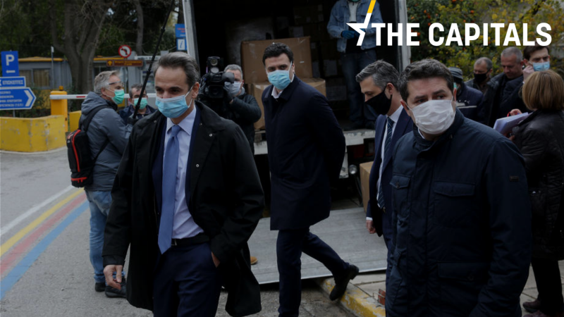 Grecja, COVID-19, koronawirus, pandemia, turystyka