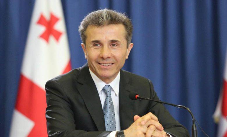 Bidzina Iwaniszwili ogłosił swoje odejście z polityki, źródło: Facebook/GeorgianDreamOfficial