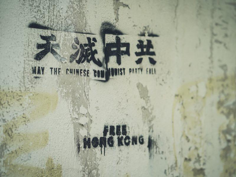 Narzucona przez Pekin ustawa o bezpieczeństwie obowiązuje jużod pół roku (Photo by Free To Use Sounds on Unsplash)
