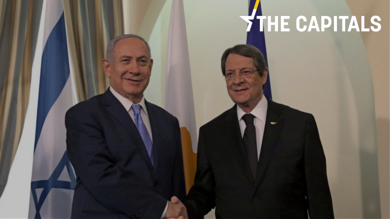 Cypr, Izrael, pandemia, koronawirus, szczepienia, unia europejska