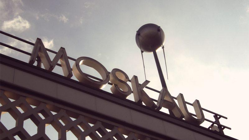 Sputnik, Moskwa, Rosja