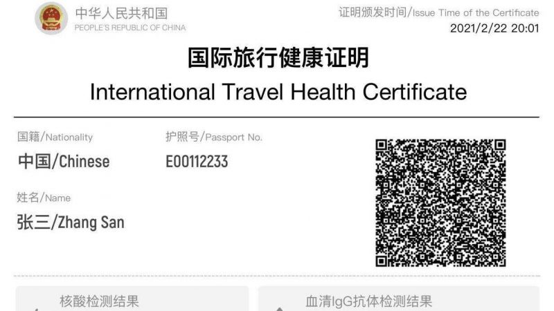 koronawirus-podroze-chiny-paszport-szczepien