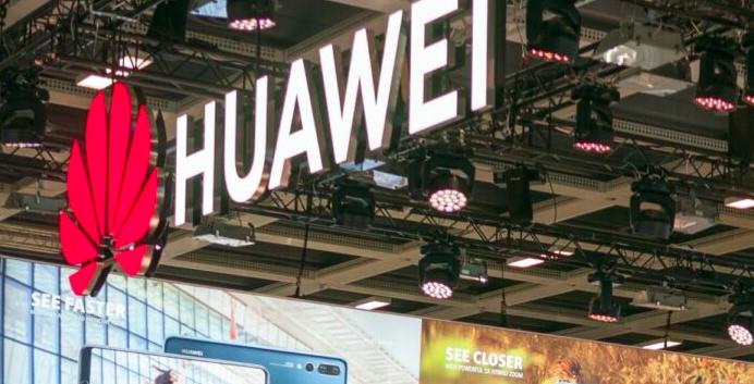 Rumunia, Chiny, Huawei, 5G, USA, Unia Europejska