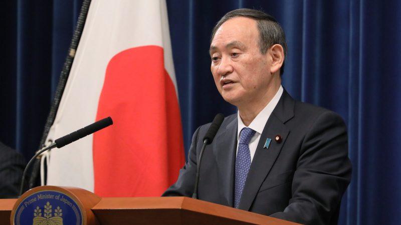 Japonia, Stany Zjednoczone, Yoshihide Sugą, Joe Biden, Chiny