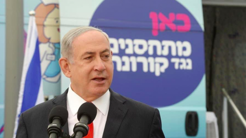 Czy premier Izraela Benjamin Netanjahu utraci władzę?, źródło: Twitter/Benjamin Netanyahu (@netanyahu)