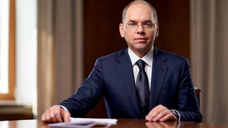 Zdymisjonowany minister zdrowia Ukrainy Maksym Stepanow, źródło: Ministerstwo Zdrowia Ukrainy (moz.gov.ua)