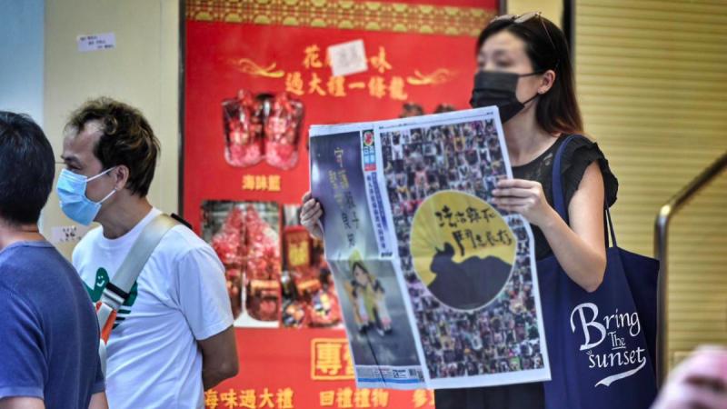 Apple Daily to jedna z najpopularniejszych gazet w Hongkongu, źródło: Wikipedia, fot. Pakkin Leung, @Rice Post (CC BY 4.0)