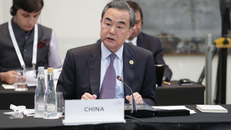 Chiny, Wang Yi