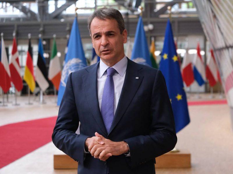 Kyriakos Mitsotakis, Grecja