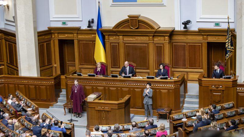 Sala plenarną ukraińskiej Rady Najwyższej, źródło: Flickr/U.S. Embassy Kyiv Ukraine (CC BY-ND 2.0)