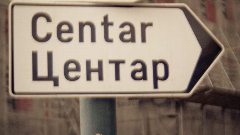 polityka-jezykowa-bałkany-serbia-chorwacja-bułgaria-macedonia-czarnogóra-grecja-historia-jugosławia-tosamość-narodowa